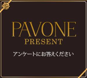 PAVONE PRESENT